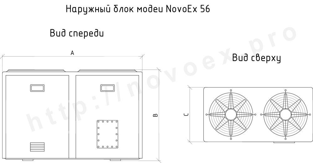 Габаритные размеры наружного блока кондиционера во взрывозащищенном исполнении NovoEx 28 novocs.ru